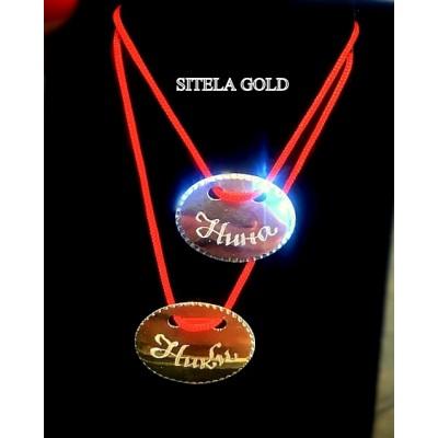 SITELA GOLD - HAND MADE 19