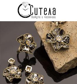 Sitela Jewellery